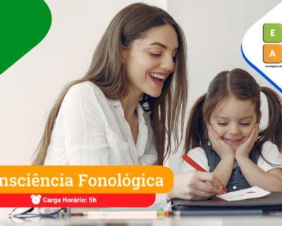 A consciência fonológica como aliada na alfabetização
